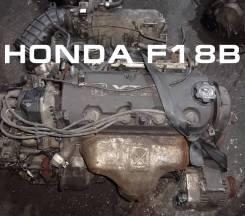 Двигатель Honda F18B контрактный | Установка Гарантия