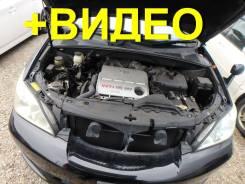 ДВС Двигатель в сборе 1MZ-FE 2WD MCU30
