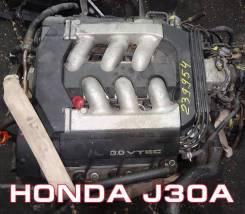 Двигатель Honda J30A контрактный | Установка Гарантия