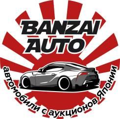 Интернет-маркетолог. BANZAI_VL. Улица Гоголя 30