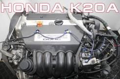 Двигатель Honda K20A контрактный | Установка Гарантия