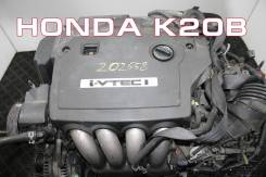 Двигатель Honda K20B контрактный | Установка Гарантия