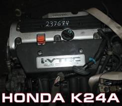 Двигатель Honda K24A контрактный | Установка Гарантия