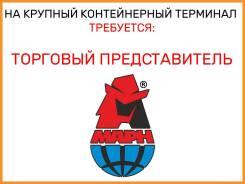 """Торговый представитель. ООО """"МАРН"""". Улица Проселочная 30"""