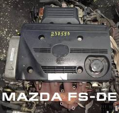 Двигатель Mazda FS-DE контрактный | Установка Гарантия