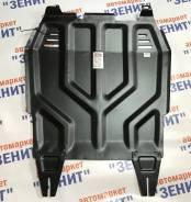 Защита двигателя Автоброня Peugeot 4007/4008, Lancer X 111040371 111040371