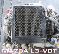 Двигатель Mazda L3-VDT контрактный | Установка Гарантия