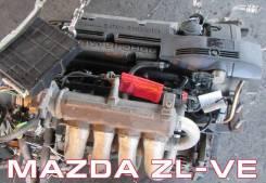 Двигатель Mazda ZL-VE контрактный | Установка Гарантия