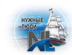 Рефмашинист. ИП Кириенко Е.А Кадровое агентство «Нужные люди»
