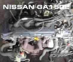 Двигатель Nissan GA15DE контрактный | Установка Гарантия