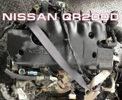 Двигатель Nissan QR20DD контрактный | Установка Гарантия