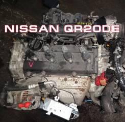 Двигатель Nissan QR20DE контрактный | Установка Гарантия