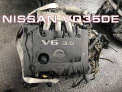 Двигатель Nissan VQ35DE контрактный | Установка Гарантия