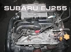 Двигатель Subaru EJ25T контрактный | Установка Гарантия