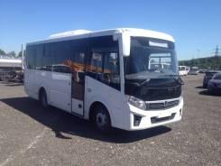 ПАЗ Вектор Next. Автобус ПАЗ 320405-04 межгород, 25 мест, В кредит, лизинг