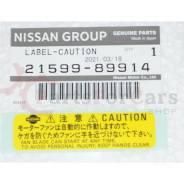 Стикер кузовной Nissan 21599-89914 21599-89914