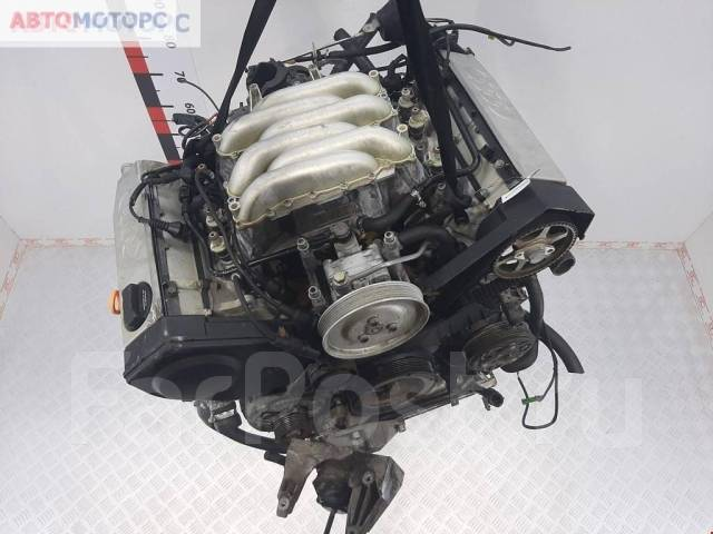 Двигатель Audi A6 C4 (S6, RS6) 1995, 2.6 л, Бензин (ABC)