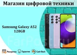 Samsung Galaxy A52. Новый, 128 Гб, 3G, 4G LTE, Dual-SIM, NFC