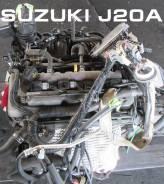 Двигатель Suzuki J20A контрактный | Установка Гарантия
