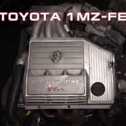 Двигатель Toyota 1MZ-FE контрактный | Установка Гарантия