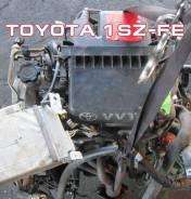 Двигатель Toyota 1SZ-FE контрактный | Установка Гарантия