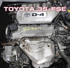 Двигатель Toyota 3S-FSE контрактный | Установка Гарантия