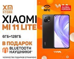 Xiaomi Mi 11 Lite. Новый, 128 Гб, Черный, 3G, 4G LTE, Dual-SIM, NFC