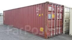 Аренда контейнера, хранилище, место для хранения 40фут от частного лиц. 67,0кв.м., улица Вологодская 36, р-н Индустриальный