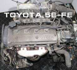 Двигатель Toyota 5E-FE контрактный | Установка Гарантия