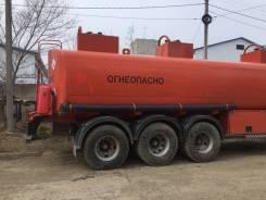 ГРАЗ. Продаётся полуприцеп-цистерна, 35 000кг.