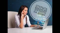 Менеджер по работе с клиентами