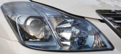 Фара правая Toyota Crown Hybrid