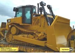 Caterpillar D6R2. Бульдозер от официального дилера, 8 800куб. см., 21 000кг.