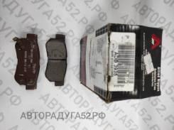 Колодки торм задние ADB3935 Hyundai Matrix, Santa FE, Sonata, Tucson ADB3935