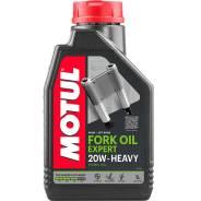 Motul Fork Oil Expert