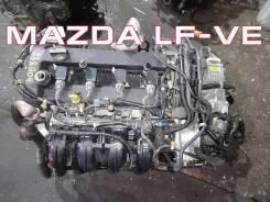 Двигатель Mazda LF-VE Контрактный | Установка, Гарантия Кредит