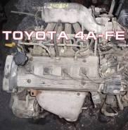 Двигатель Toyota 4A-FE | Установка, Доставка, Гарантия Кредит