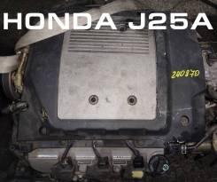 Двигатель Honda J25A | Установка, Доставка, Гарантия Кредит