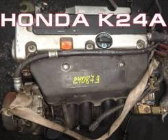 Двигатель Honda K24A | Установка, Доставка, Гарантия Кредит