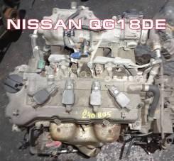 Двигатель Nissan QG18DE | Установка, Доставка, Гарантия Кредит