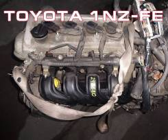 Двигатель Toyota 1NZ-FE Контрактный | Установка, Гарантия