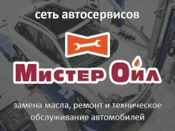 Автослесарь-автомеханик. ИП Дедученко Е.В. Улица Пограничная 26а