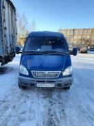 ГАЗ ГАЗель. Продам газель ГАЗ 330273, 1 500кг., 4x4