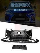Бампер передний (F-Sport) Lexus RX300 (AL20) 2019-Н. В.