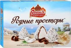 Конфеты Родные просторы со вкусом кокоса, покрытые шоколадной глазурью и кокосовой стружкой, 190 гр.