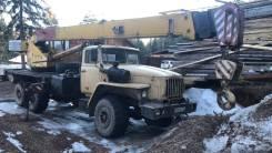 Челябинец. Продам Автокран 25 тонн, 21,00м.