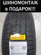 Pirelli Cinturato P1, 175/70 R14 84H
