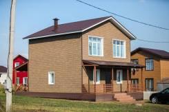 Продам отличный двухэтажный дом. Улица 2-я Полевая, р-н надеждинский, площадь дома 84,0кв.м., площадь участка 800кв.м., скважина, электричество 15...