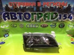 Фара правая Toyota Corolla 97-02 черный хрусталь