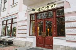 Повар-кондитер. ООО «Магнит»(MeetMeat). Улица Муравьёва-Амурского 5